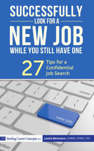 27 Tips for a Confidential Job Search
